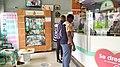 Pharmacie Cameroun 13.jpg