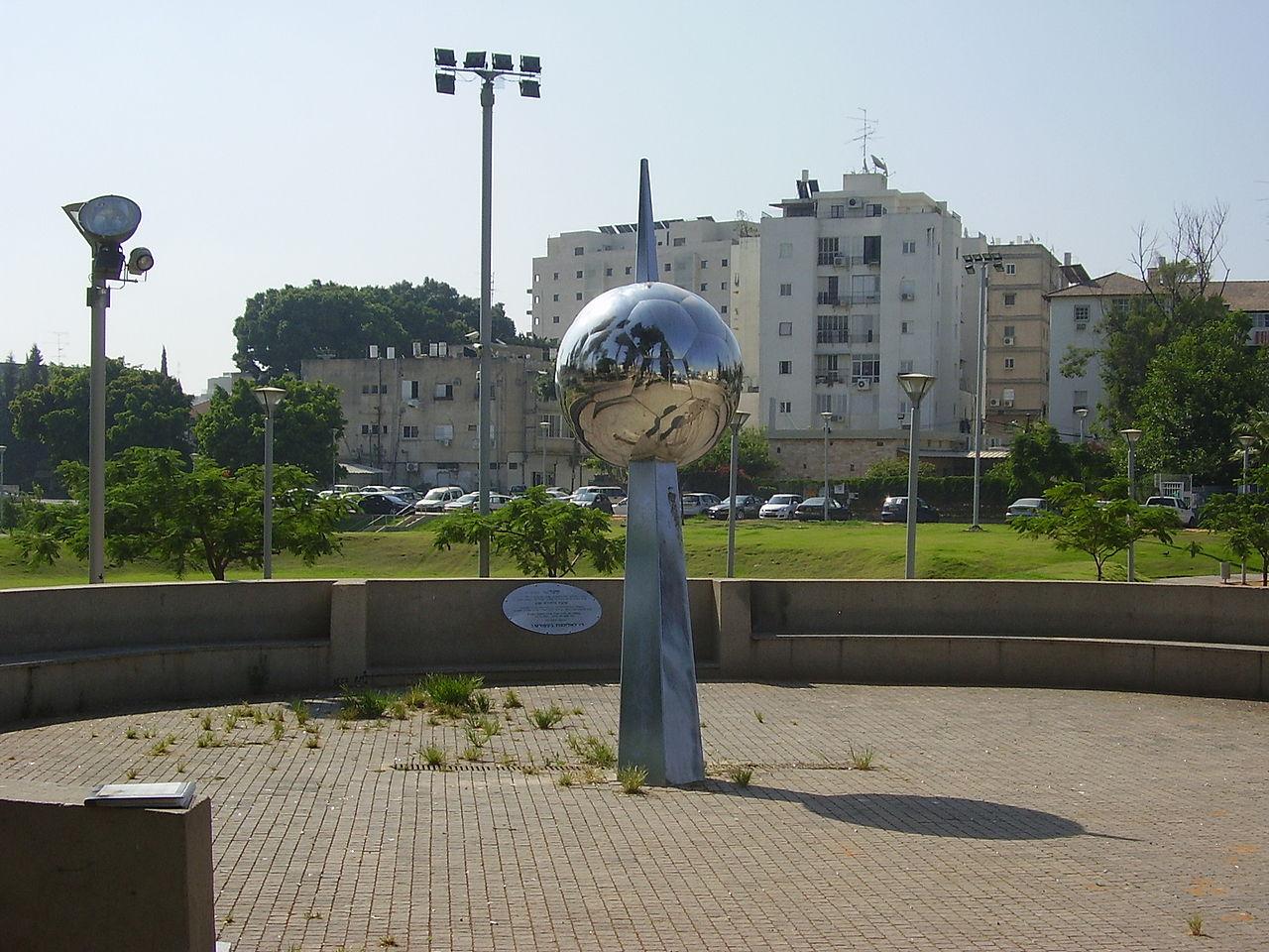Rehovot Israel  city images : לקובץ המקורי  2,048 × 1,536 פיקסלים, גודל ...