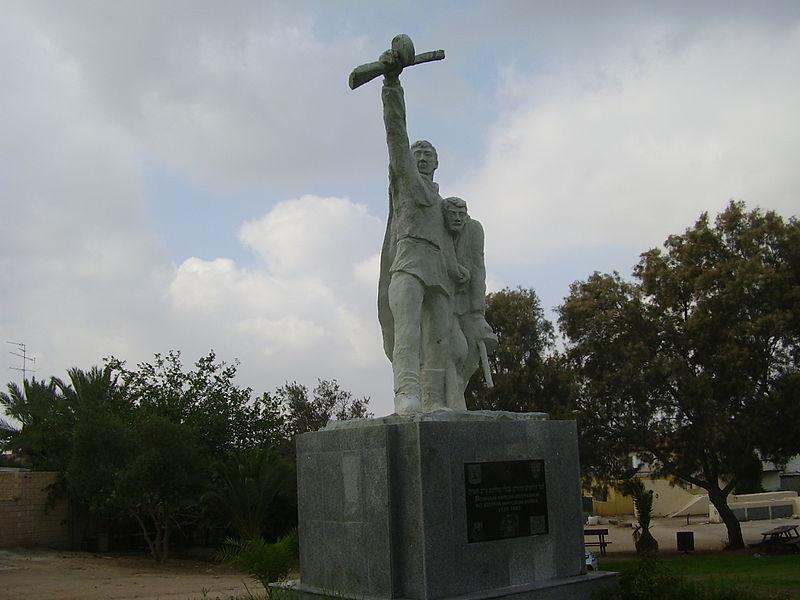 אנדרטה לזכר הלוחמים היהודים שנפלו במלחמת העולם השנ