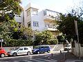 PikiWiki Israel 15599 Bauhaus building in Tel Aviv.JPG