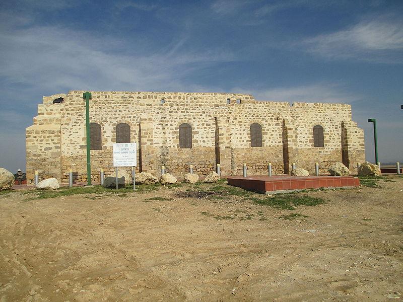 מצודת פטיש