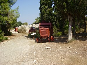 Yehiam convoy - Image: Piki Wiki Israel 5224 yechiam convoy memorial