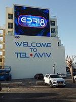 PikiWiki Israel 53308 port of tel aviv.jpg