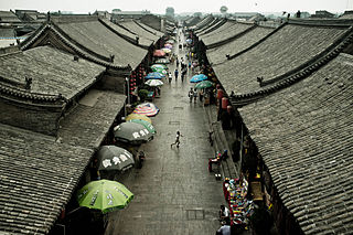 Town in Shanxi, China