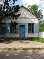 Pirnove Post Office.jpg
