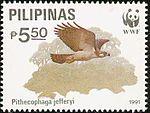 Pithecophaga jefferyi 1991 stamp of the Philippines 3.jpg