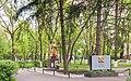 Pivdenne, Kharkiv Oblast, Ukraine - panoramio.jpg