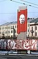 Pl. Akademika Likhacheva, Leningrad (32010674576).jpg