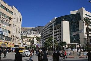Placa dels màrtirs Nablus