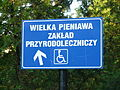 Polanica-zdroj june 2014 008.JPG