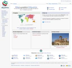 Strona główna Wikipodróży