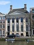 Poppenhuis-Kloveniersburgwal.JPG