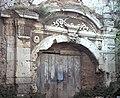 Porta della Cittadella (Domenico Biundo and Antonio Amato).jpg