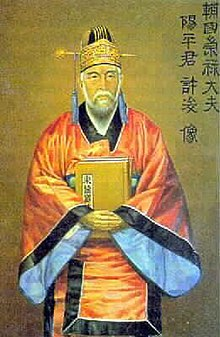 Portrait of Heo Jun.jpg