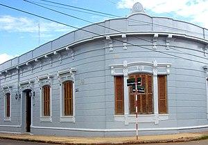 Villarrica, Paraguay - Club Porvenir Guaireño
