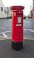Post box at Antonio Street, Bootle 202012.jpg