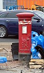 Post box on Edge Lane Drive 2017.jpg