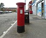 Post box on Upper Stanhope Street.jpg