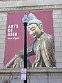 Posters Walters Art Museum exterior 03.jpg
