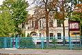 Postyshev house Kharkov.JPG