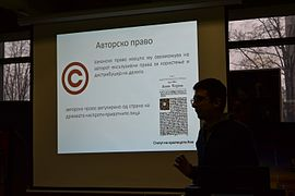 Presentation on Free content licences and copyright 2.JPG