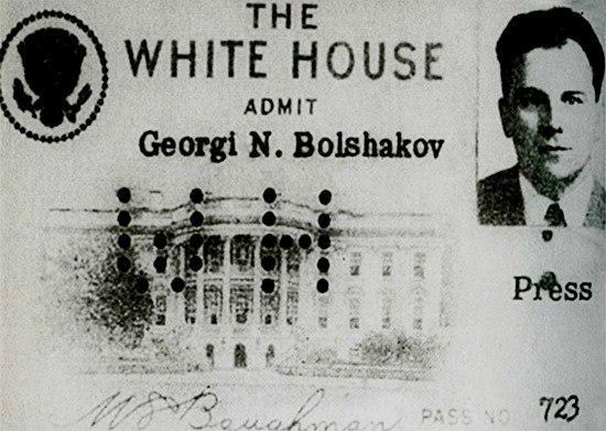 Press pass at White House