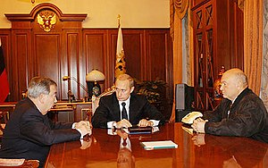 Yury Luzhkov - Luzhkov with Primakov and Putin in 2002