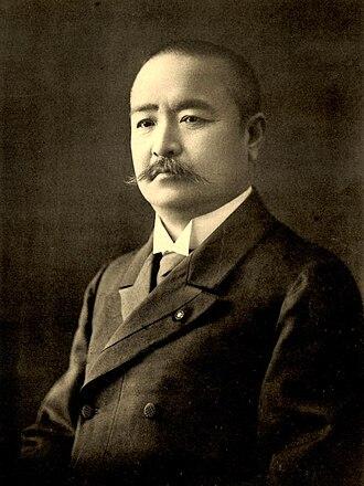Katsura Tarō - Katsura Tarō, before 1913