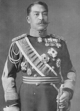 Prince Kan'in Kotohito - Image: Prince Kanin Kotohito(cropped)