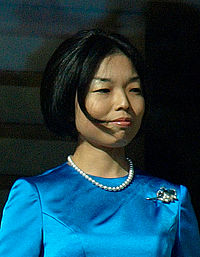 Princess Akiko cropped 3 The New Year Greeting 2011 at the Tokyo Imperial Palace.jpg