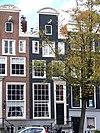 prinsengracht 839 across