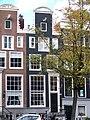 Prinsengracht 839 across.JPG