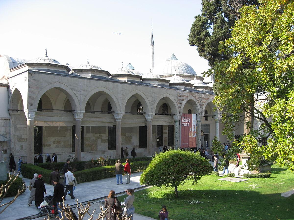 Sacred Relics (Topkapı Palace) - Wikipedia