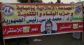Pro-Morsi Sign.PNG