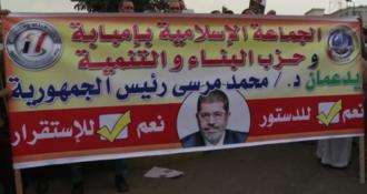 Egyptian Constitution of 2012 - Pro-Morsi sign in 2012 constitutional refrundum