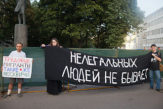 Protests against Golyanovo Internment 02.jpg