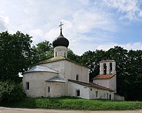 Pskov NewAscensionChurch1.jpg