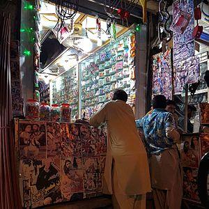 Pashto cinema - Shop selling Pashto language movies.