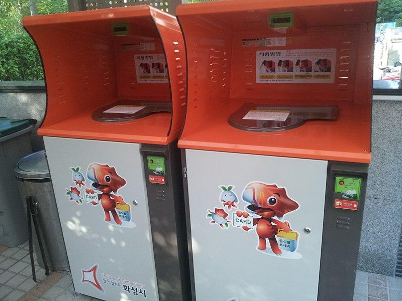 File:Q18919 food waste box A01.jpg