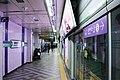 Q490667 Yeongdeungpo-gu Office A03.jpg