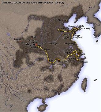 Qin Shi Huang - Imperial tours of Qin Shi Huang