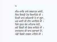 File:Qissa Puran Bhagat-Mian Qadiryaar (Part-1).webm