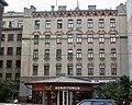 Rīga, Brīvības iela 64.jpg