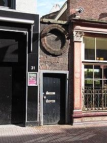 RM19695 Haarlem - Smedestraat 33 (poort).jpg