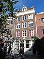 RM2807 Amsterdam - Keizersstraat 1.jpg