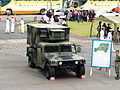 ROCA M1042 IMSE Display at No.11 Pier of Zhongzheng Naval Base Birdview 20130504a.jpg