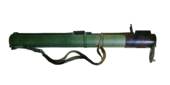 RPG-22 at exhibition «Presence».png