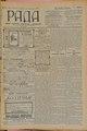 Rada 1908 032.pdf