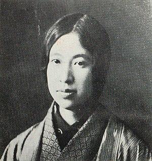 Raicho Hiratsuka - Raichō Hiratsuka