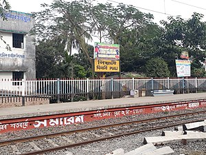 Railway stations of Baruipur to Canning Line 02.jpg